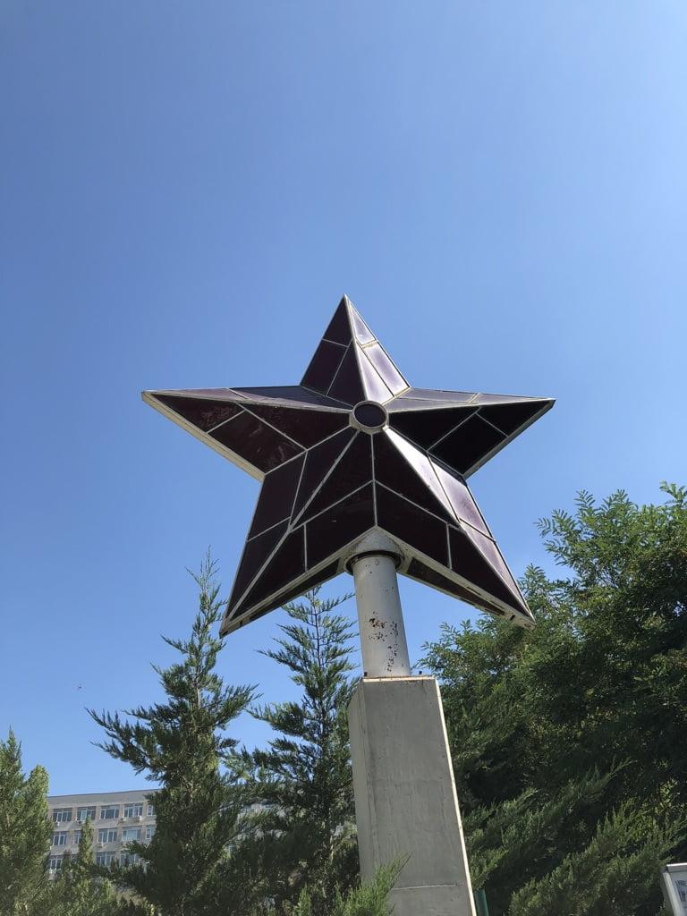 Socialist Museum, Sofia, Bulgaria