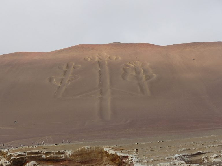 Giant Inca Art, Baleastas Islands, Peru